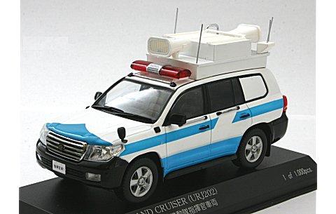 トヨタ ランドクルーザー (URJ202) 2010 警察本部警備部機動隊指揮官車両 (1/43 レイズH7431009)