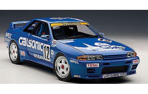 ニッサン スカイライン (R32) GT-R グループA 1990 No12 カルソニック/星野一義・鈴木利男 (1/18 オートアート89079)