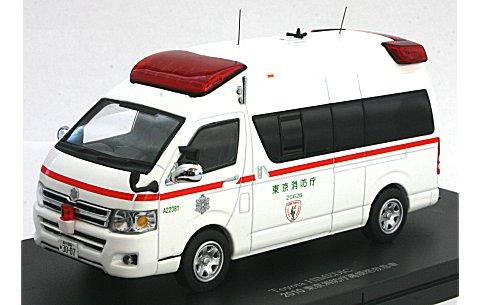トヨタ ハイメディック 2010 東京消防庁高規格救急車 (1/43 カーネルCN431003)