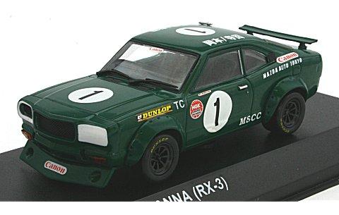 マツダ サバンナ RX-3 No1 1973 (1/43 京商K03194A)