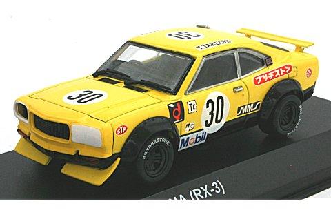 マツダ サバンナ RX-3 No30 1972 イエロー/ブラック (1/43 京商K03192B)
