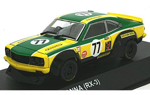マツダ サバンナ RX-3 1975 イエロー/グリーン/ブラック (1/43 京商KS03195A)