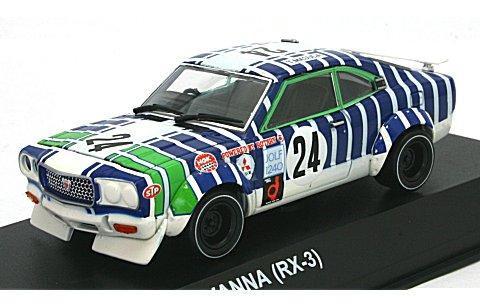 マツダ サバンナ RX-3 No24 ホワイト/ブルー/グリーン (1/43 京商KS03191C)
