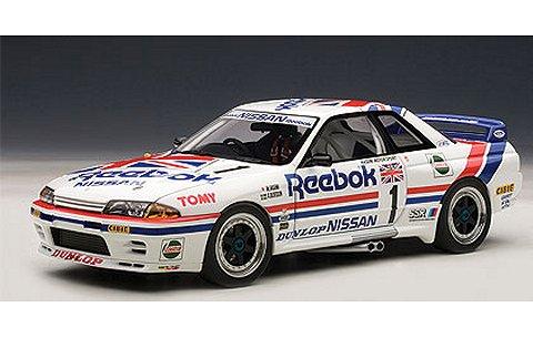 ニッサン スカイライン (R32) GT-R グループA 1990 リーボック/長谷見昌弘・A.オロフソン (1/18 オートアート89078)