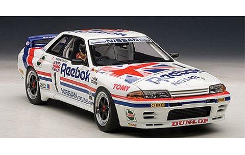ニッサン スカイライン (R32) GT-R グループA 1990 No1 (リーボック) スペシャルエディション (1/18 オートアート89081)