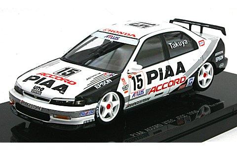 JTCC 1996 ピア アコード VTEC No15 (1/43 エブロ45040)