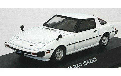 マツダ サバンナ RX-7 (SA22C) ホワイト (1/43 京商KS03281W)