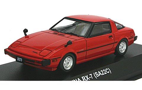 マツダ サバンナ RX-7 (SA22C) レッド (1/43 京商KS03281R)