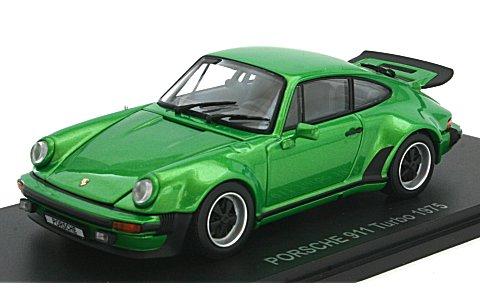 ポルシェ 911 ターボ 1975 グリーン (1/43 京商KS05524G)