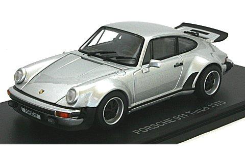 ポルシェ 911 ターボ 1975 シルバー (1/43 京商KS05524S)