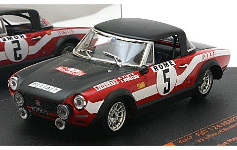 フィアット 124 アバルト ラリー No5 R.Pinto/A.Bernnacchini (Rallye MonteCarlo 1973) (1/43 ビテス42442)