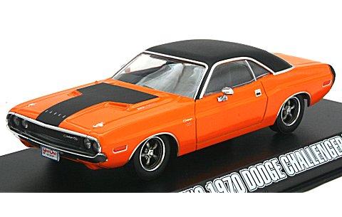 ワイルド・スピード シリーズ3/ ワイルド・スピードX2: 1970 ダッジ チャレンジャー R/T オレンジwithブラックビニールトップ (1/43 グリーンライト86207)