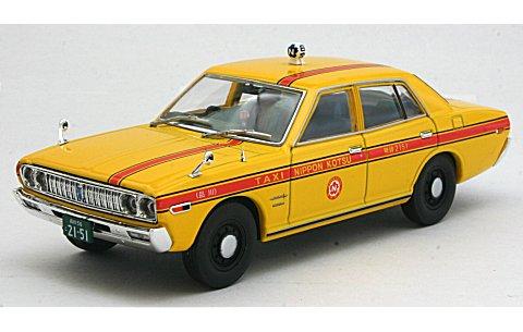 ニッサン セドリック タクシー 1973 (日本交通) (1/43 トミーテックLV-N43-10a