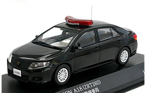 トヨタ アリオン A18 (ZRT260) 2008 皇宮警察京都護衛署警備車両 (黒) (1/43 レイズH7430813)