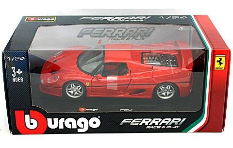 フェラーリ F50 レッド (1/24 ブラーゴ BB200-477)