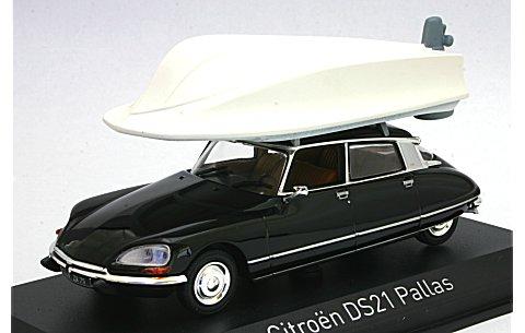 シトロエン DS21 Pallas 1973 ブラック (ボート積載) (1/43 ノレブ157072)