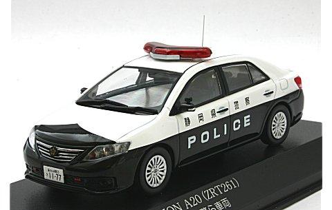 トヨタ アリオン A20 (ZRT261) 2013 静岡県警察所轄署警ら車両 (1/43 レイズH7431305)