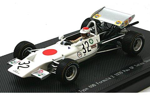 ロータス 69 F2 No32 1970 Pau GP (1/43 エブロ44513)