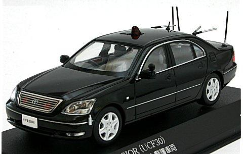 トヨタ セルシオ (UCF30) 2006 警察本部警備部要人警護車両 (1/43 レイズH7430607)