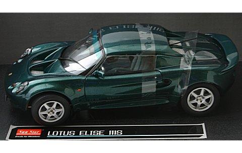 ロータス エリーゼ 111S 1999 グリーン (1/18 サンスター1034)