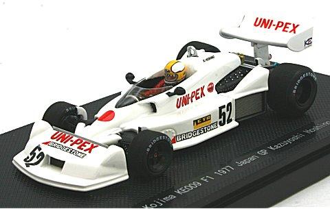 コジマ F1 KE009 1977 日本GP 星野 (1/43 エブロ44466)