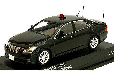トヨタ クラウン (GRS200) 2013 警察本部警備部要人警護車両 (1/43 レイズH7431302)