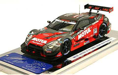 モチュール オーテック GT-R スーパーGT500 2014 No23 チャンピオンカー (1/43 エブロ45107)