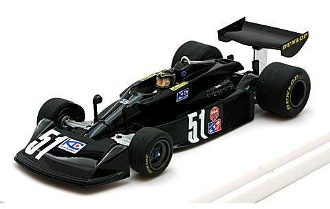 KOJIMA KE007 1976年 F1 in JAPAN 長谷見昌弘 予選仕様 (1/43 京商KR431010)