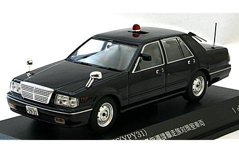 ニッサン セドリック (YPY31) 1995 大阪府警察交通部交通指導課暴走族対策室車両 (1/43 レイズH7439506)