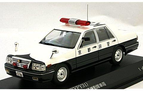 ニッサン セドリック (YPY31) 1995 京都府警察交通部交通機動隊車両 (1/43 レイズH7439507)
