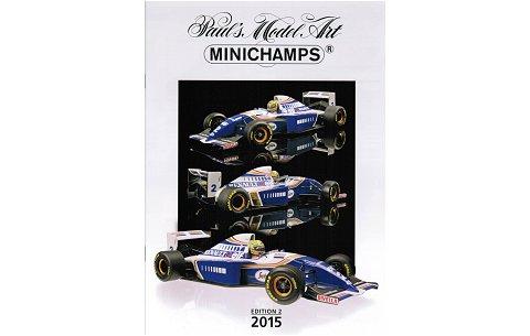PMA カタログ 2015 エディション2 (ミニチャンプスPMAC20151)
