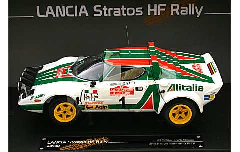 ランチア ストラトス HF 1976 サンレモラリー2位 No1 (1/18 サンスター4530)