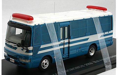 ニッサン シビリアン マイクロバス 2009 警察本部警備部機動隊遊撃車両 (I型) (1/43 レイズH7430907)