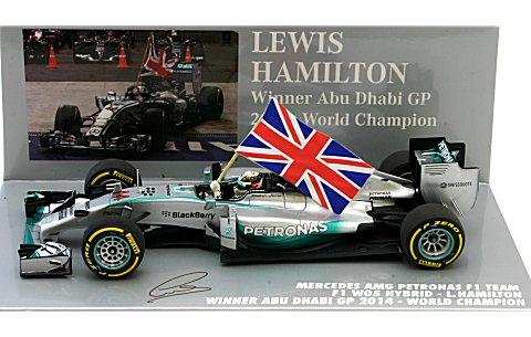 メルセデス AMG ペトロナス F1チーム W05 L.ハミルトン アブダビGP 2014 ウイナー フラッグバージョン (1/43 ミニチャンプス410140544)