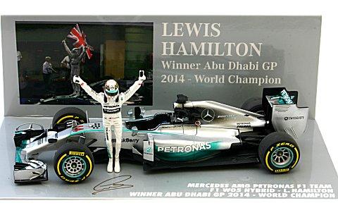 メルセデス AMG ペトロナス F1チーム W05 L.ハミルトン アブダビGP 2014 ウイナー スタンディングフィギュア&フラッグ (1/43 ミニチャンプス410140644)