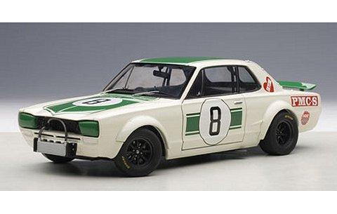 ニッサン スカイライン GT-R (KPGC10) レースカー 1971 No8 日本グランプリ2位/長谷見昌弘 (1/18 オートアート87177)