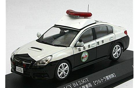 スバル レガシィ B4 2.5GT 2013 福島県警察特別警ら隊車両 【ウルトラ警察隊】 (1/43 レイズH7431303)
