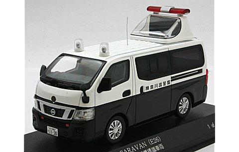 ニッサン NV350 キャラバン (E26) 2013 神奈川県警察所轄署誘導標識車両 (1/43 レイズH7431301)