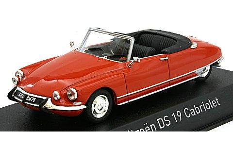 シトロエン DS19 カブリオレ 1965 コーラルレッド (1/43 ノレブ 157009)
