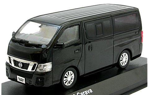ニッサン NV350 キャラバン スーパーブラック (1/43 京商KS03639BK)