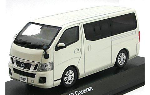 ニッサン NV350 キャラバン ブリリアントホワイトパール (1/43 京商KS03639BW)