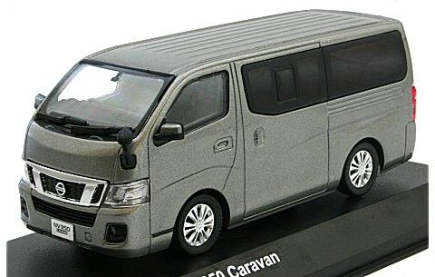 ニッサン NV350 キャラバン ブレードシルバー (1/43 京商KS03639GR)