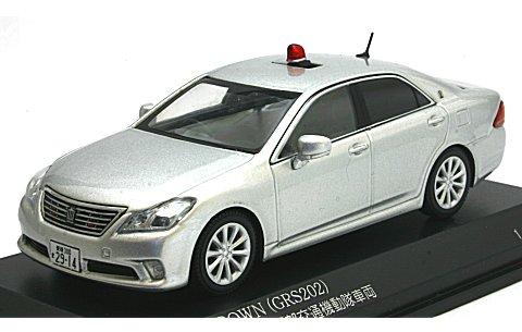 トヨタ クラウン (GRS202) 2013 愛媛県警察交通部交通機動隊車両 (1/43 レイズH7431310)