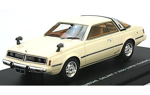 ミツビシ ギャラン Λ (ラムダ) スーパーツーリング 1977 パールホワイト (1/43 LA-X L43065)