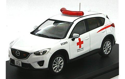 マツダ CX-5 日本赤十字社 献血運搬車 2013 (1/43 プレミアムX PRD487)