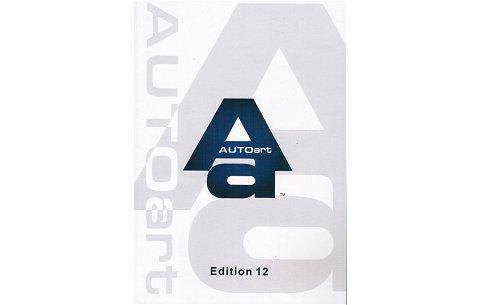 オートアート・モデルカーカタログ 『エディション12』 (オートアート90061)