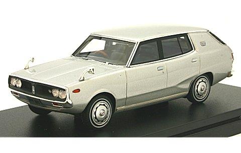 ニッサン スカイライン 1800 ワゴン スポーティ GL 1972 シルバー (1/43 ハイストーリーHS151SL)