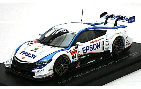 エプソン NSX コンセプト-GT スーパーGT500 2015 Rd.1 岡山 NO64 (1/43 エブロ45274)