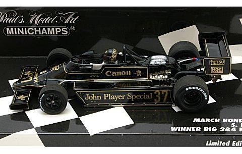 マーチ ホンダ F2 812 中嶋悟 ビッグ 2&4 レース 鈴鹿 1982 (1/43 ミニチャンプス417820237)
