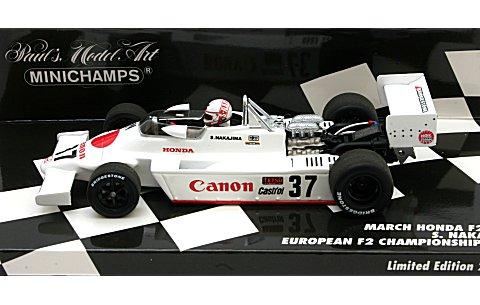 マーチ ホンダ F2 812 中嶋悟 ヨーロピアン F2 チャンピオンシップ 1982 (1/43 ミニチャンプス417820337)